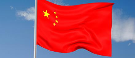 ZHAW Pflegeweiterbildung in China